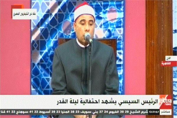 القارئ هاني الحسيني