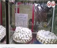 بيتي فور محمد صلاح