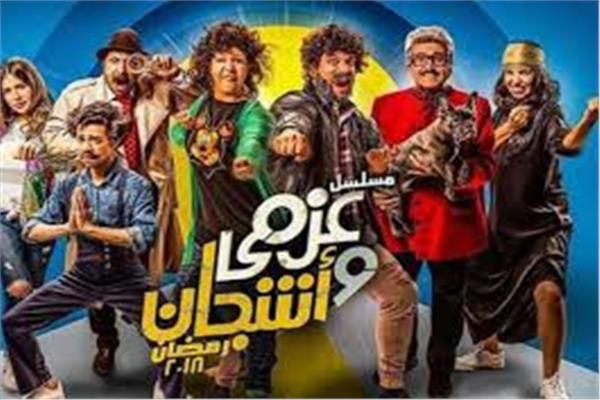 الليلة.. حسن الرداد يكشف كواليس «عزمى وأشجان» على راديو 9090