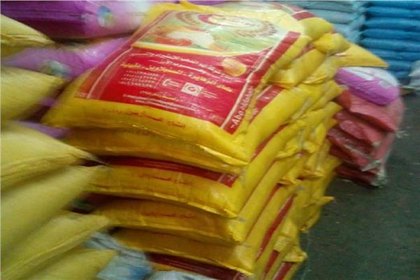 أرز وسكر مجهول المصدر