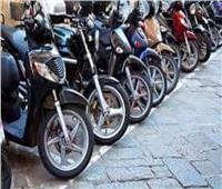 غدا.. توزيع دراجات بخارية مجانًا لهذا السبب