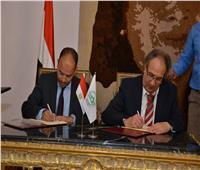 اتفاقية تعاون بين جامعة مصر والمعهد المصرفي المصري