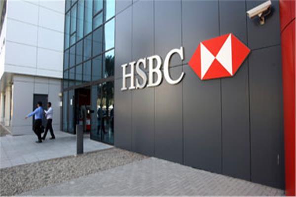 HSBC: توقعات بارتفاع الطلب على تمويل التجارة الخارجية-أرشيفية