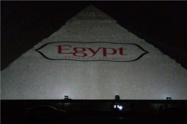 إضاءة الأهرامات احتفالا باختيار مصر راعيا إقليميا لكأس العالم