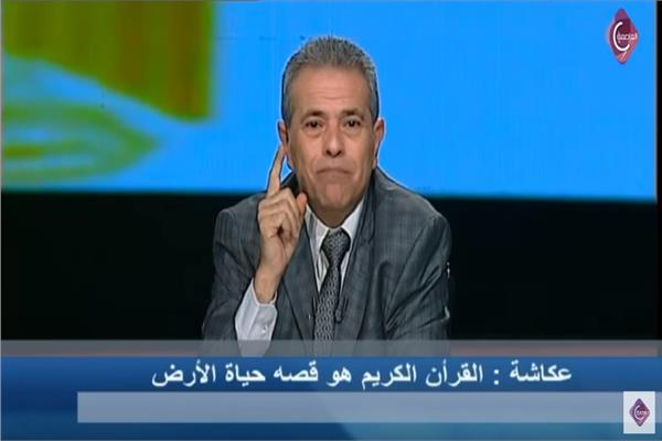 «عكاشة»: الرئيس السيسي فاهم هو بيعمل إيه ويقرأ القرآن بفهم