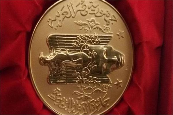 شعار جائزة الدولة التقديرية