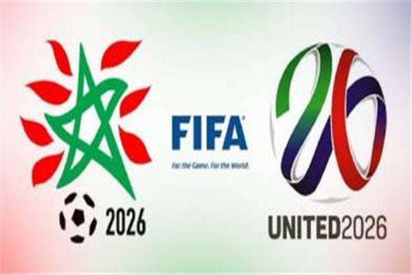 «الفيفا» تعقد مؤتمرها بموسكو لاختيار البلد المضيف لكأس العالم 2026