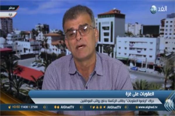 سمير زقوت: منع إصدار تراخيص للمظاهرات بالضفة «مخالف للقانون»