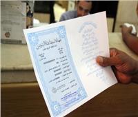 الحكومة: لم نجبر أي مواطن على التنازل عن قيمة شهادات قناة السويس