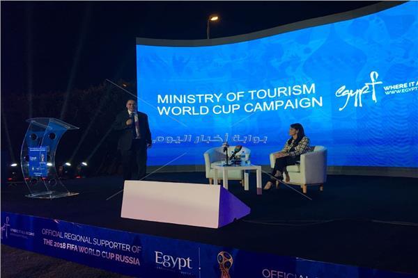 احمد يوسف و وزيرة السياحة