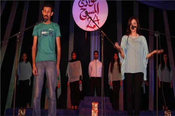 جانب من عروض مهرجان نوادي المسرح