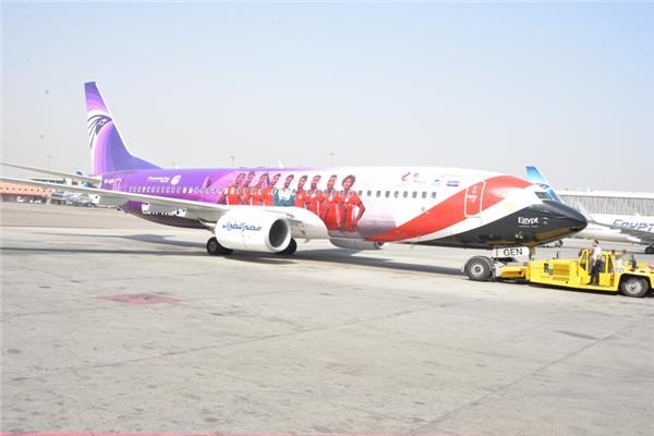 طائرة منتخب مصر