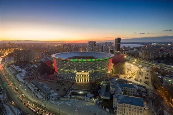 ملعب «إيكاترينبورج» يتزين لاستقبال مباراة مصر وأوروجواي