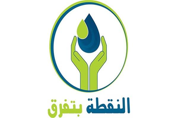 «الإسكان»: حملة قومية لترشيد استهلاك المياه تحت شعار «كل نقطة بتفرق»