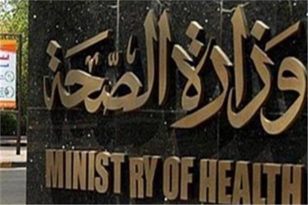 استعدادات صحة الإسكندرية فى العيد