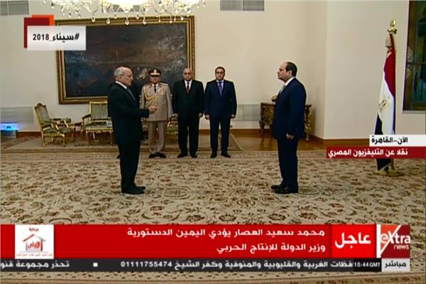 أعضاء الحكومة يؤدون اليمين الدستورية أمام الرئيس السيسي