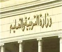 تعيين محمد مجاهد نائبًا لوزير التعليم لشئون التعليم الفني-موضوعية