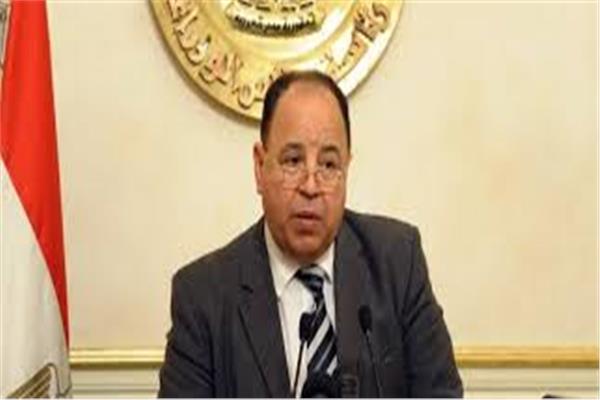 الدكتور محمد أحمد محمد معيط