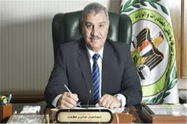 المهندس إسماعيل جابر رئيس الهيئة العامة للرقابة على الصادرات والواردات