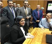 وزيرة الصحة والسكان الجديدة د.هالة زايد