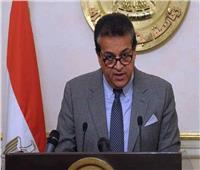 د. خالد عبد الغفار- وزير التعليم العالي والبحث العلمي