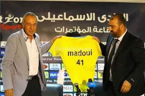 الإسماعيلي يقدم مدربه الجديد في مؤتمر صحفي