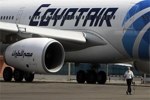 شركة مصر الطيران