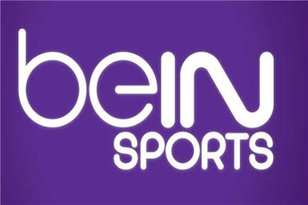 شبكة قنوات bein sports
