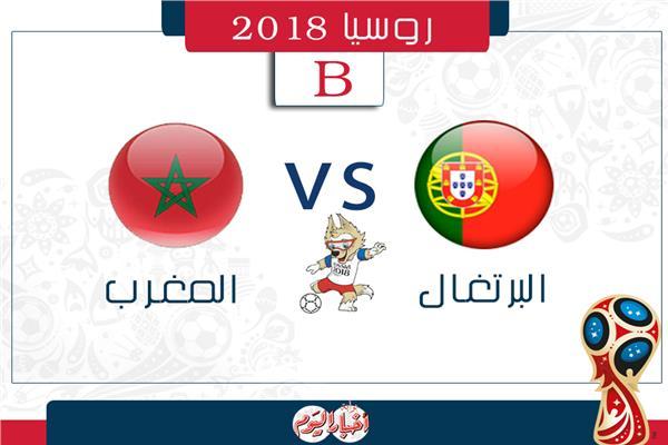البرتغال والمغرب