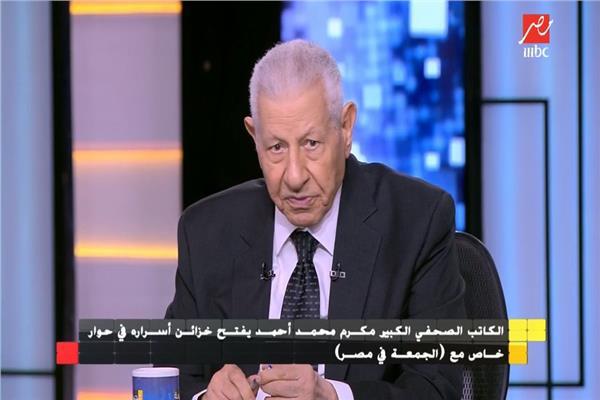 مكرم محمد أحمد رئيس المجلس الأعلي لتنظيم الإعلام