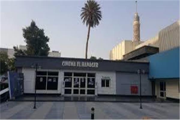 «تهديد» بسينما الهناجر