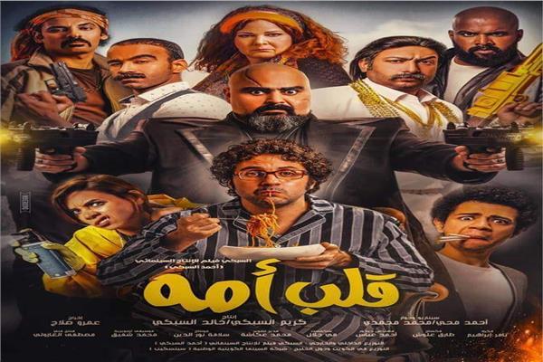 أسرة فيلم «قلب أمه» في ضيافة عمرو الليثي على الحياة