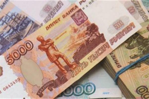 سعر الروبل الروسي