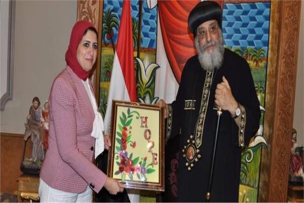 وزيرة الصحة والبابا تواضروس الثاني