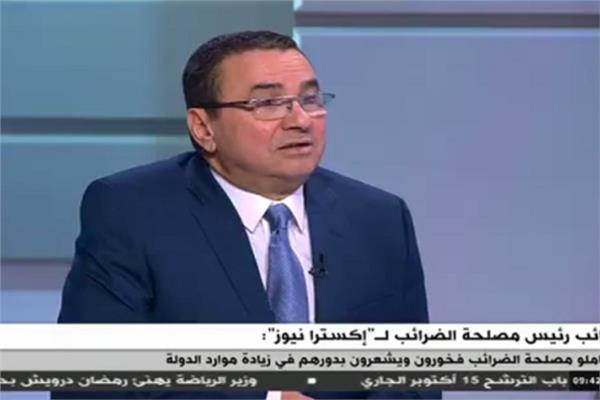 محمد عبد الستار نائب رئيس مصلحة الضرائب المصرية