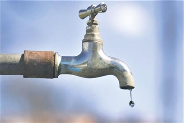 قطع مياه الشرب