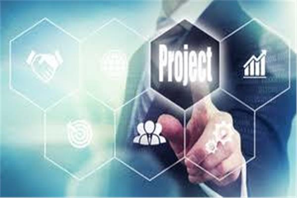 مشروعات تكنولوجيا المعلومات