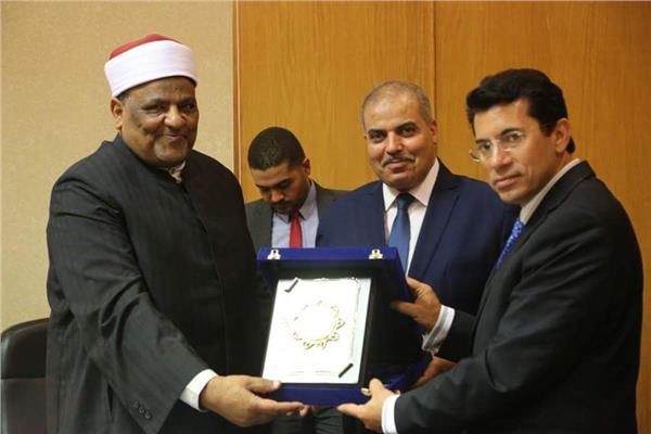 وكيل ورئيس جامعة الأزهر يكرمان وزير الشباب والرياضة