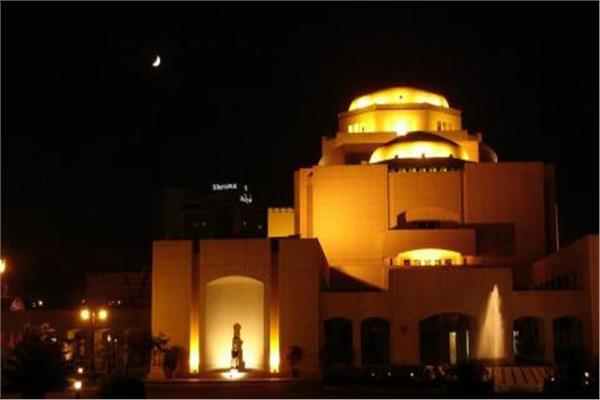 دار الاوبرا المصرية