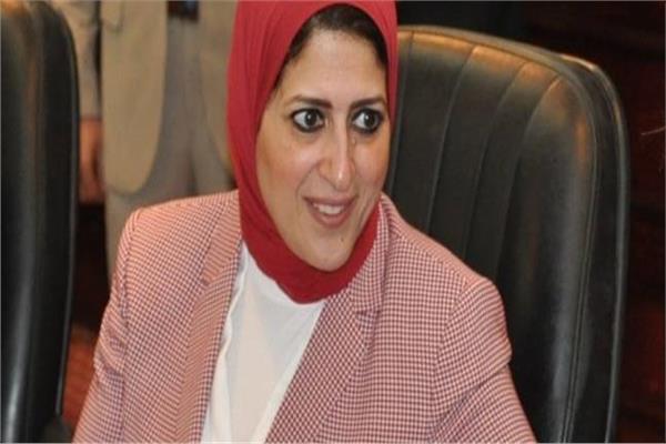 وزير الصحة والسكان د.هالة زايد