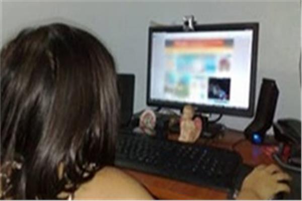 صورة تعبيرية