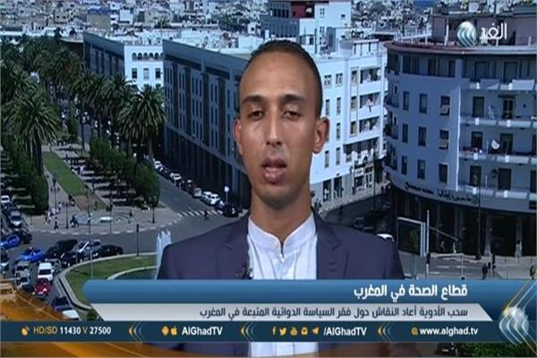 سحب 3 أدوية مسرطنة من الأسواق المغربية