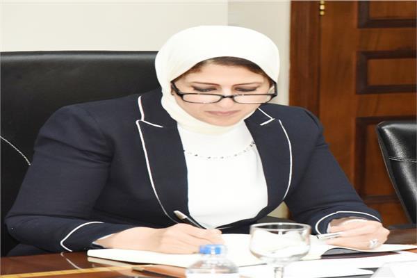 وزيرة الصحة والسكان د.هالة زايد