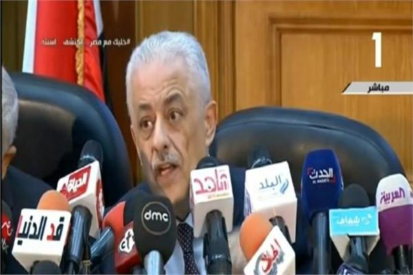 طارق شوقى، وزير التربية والتعليم