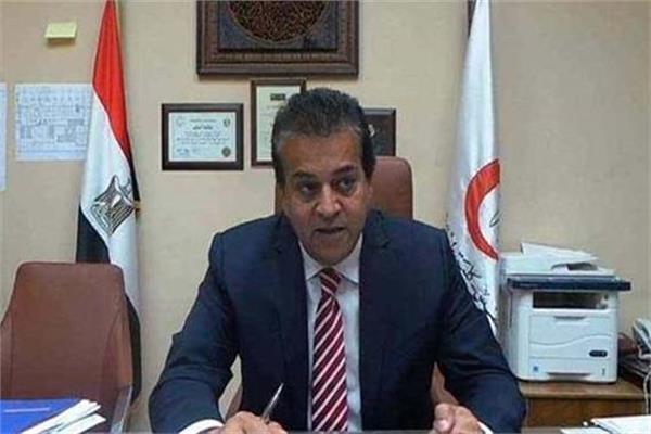د.خالد عبد الغفار وزير التعليم العالي