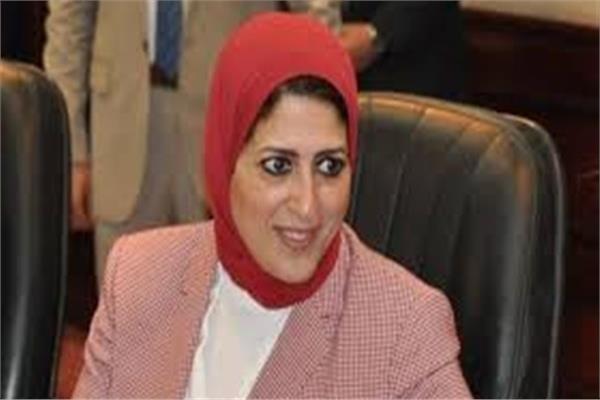 ت وزيرة الصحة والسكان د.هالة زايد