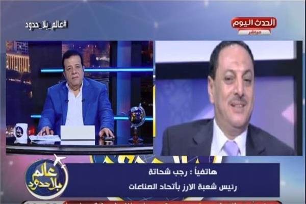 رجب شحاتة رئيس شعبة الأرز بأتحاد الصناعات