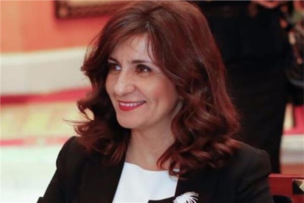 نبيلة مكرم - وزيرة الدولة للهجرة وشئون المصريين بالخارج