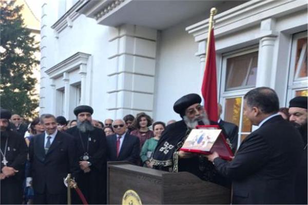 الإحتفال الذي أقامته سفارة جمهورية مصر العربية في النمسا