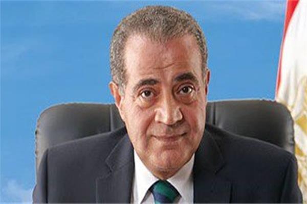 الدكتور على المصيلحي - وزير التموين والتجارة الداخلية